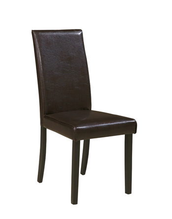 Signature by AshleyDining UPH Side Chair (2/CN)